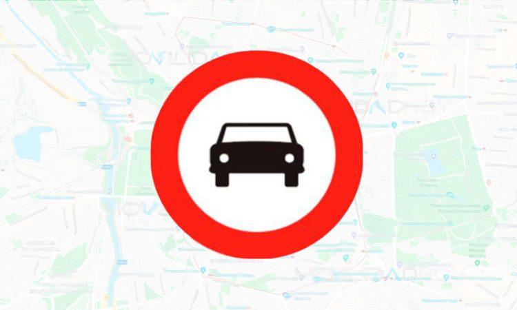 Restricciones coches Madrid